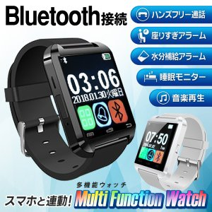 Bluetooth 液晶タッチスクリーン 腕時計 スマホ連動 ハンズフリー通話 iPhone Android ワイヤレスウォッチ 遠隔撮影 音楽再生 SNS通知 通信10m ◇ 多機能時計HK