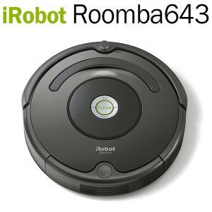 送料無料 iRobot ルンバ643 ロボット掃除機 アイロボット 全自動 ロボットクリーナー 自動充電 高速応答プロセス 3段階クリーニングシステム 新品 ◇ ルンバ 643|i-shop777