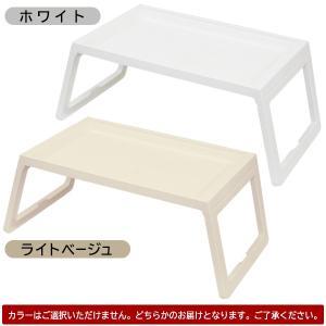 折りたたみ テーブル 68cm 簡単組み立て 3ステップ 便利なスタンド付 使う時だけテーブル 多目的 コンパクト収納 お絵かき机 アウトドア ◇ 3ステップ テーブルA|i-shop777|08