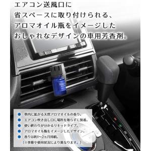 車用芳香剤 エステー SHALDAN マイアロ...の詳細画像2