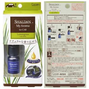 車用芳香剤 エステー SHALDAN マイアロ...の詳細画像3