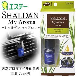 車用芳香剤 エステー SHALDAN マイアロ...の詳細画像4