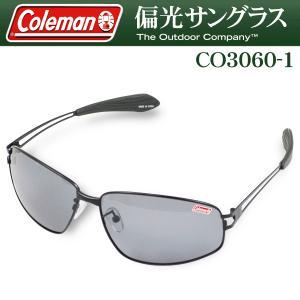 ◆数量限定品◆ コールマン Coleman 偏光レンズ サングラス UVカット率100% 収納ポーチ付 クリアな視界 スポーツ 釣り アウトドア メンズ レディース ◇ CO3060
