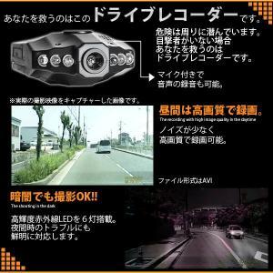 ドライブレコーダー 赤外線6LED搭載 2.5液晶モニター 高性能 NEW 小型ドラレコ 夜間撮影 あおり運転 危険運転 証拠録画/音声録音 高画質◇ ドライブレコーダーCW|i-shop777|02
