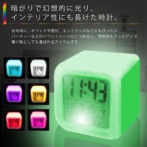 LED イルミネーション 多機能デジタルクロック 幻想的 7色にカラフル点灯 アラーム/時刻/温度/曜日/日付表示 ライト付 目覚まし時計 おしゃれ ◇ 光るクロックRS