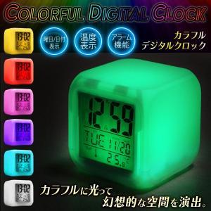 LED イルミネーション 多機能デジタルクロック 幻想的 7色にカラフル点灯 アラーム/時刻/温度/曜日/日付表示 ライト付 目覚まし時計 おしゃれ ◇ 光るクロックRS|i-shop777|07