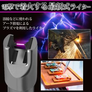 着火 ロング プラズマライター USB充電式 くり返し使える電子ライター 素早く着火 アウトドア 電撃ファイヤー 23cm 強風に強い オイル/ガス不要 ◇ ロング着火 i-shop777 02