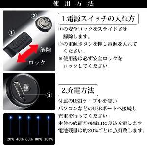 着火 ロング プラズマライター USB充電式 くり返し使える電子ライター 素早く着火 アウトドア 電撃ファイヤー 23cm 強風に強い オイル/ガス不要 ◇ ロング着火 i-shop777 06