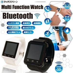 Bluetooth 液晶タッチスクリーン 腕時計 スマホ連動 ハンズフリー通話 NEWワイヤレスウォッチ iPhone Android 遠隔撮影 SNS通知 日本語説明書付 ◇ 多機能時計HK