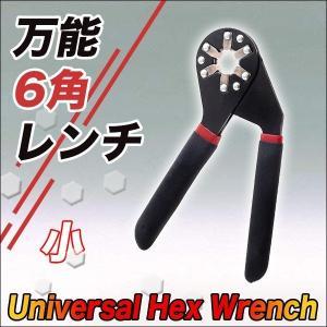 ◆グリップ式なので握りやすく安定感バッチリ!  ◆7mm〜14mmのボルトに対応  ◆調整不要で多種...
