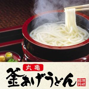 やわらかな口当たりながら、もちっとした噛み応え。 コシの強い食感が人気の、香川県発祥でお馴染みの「讃...