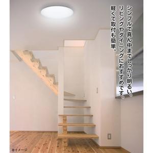 LEDシーリングライト 薄型 リモコン付 〜6畳用 3200lm 明るさ調光10段階+常夜灯 インテリア LED 天井照明 工事不要/節電/省エネ/長寿命 ◇ シーリングSonilux|i-shop777|04