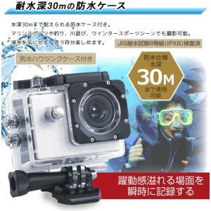 多機能 スポーツカメラ 本体 ムービー 耐水深30m 小型ドライブレコーダー 防水ビデオカメラ 自動撮影 SD32GB対応 動画録画 ◇ アクティブスポーツカム i-shop777 05