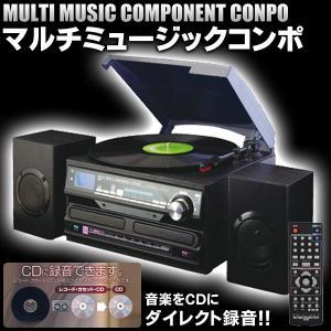 ●レコード・カセット・CD・AUXINからCDへの録音可能 ●レコードプレーヤー 3スピードコントロ...