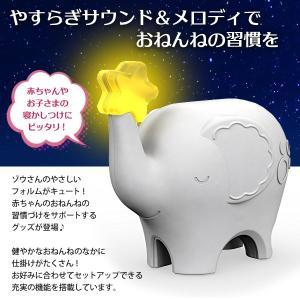 おやすみミュージック&ライト やさしい光 やすらぎ音楽 マテル おもちゃ DRD70 ベビー マタニティ 出産 お祝い プレゼント 定価3780円 ◇ おやすみミュージック|i-shop777|03