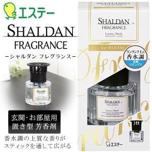 香水にも使われる50種類以上のフレグランス成分を複雑に調合した上質な香り。 ムスクをベースに深みのあ...