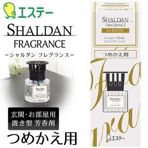 ★お得なつめかえ用★  香水にも使われる50種類以上のフレグランス成分を複雑に調合した上質な香り。 ...
