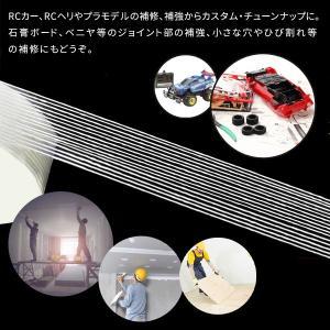 テープ 強力 グラスファイバー製 高強度テープ 50m 粘着剤付 驚きの強度 ガラステープ 優れた耐久性/耐熱性 補強 補修 溶接 DIY 工具 ◇ グラスファイバーテープ|i-shop777|05