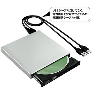 外付け DVDドライブ 超薄型 マルチドライブ DVD・CD読取り再生 CDディスク書込み 24倍速 ポータブル USB電源供給 Windows/Mac両対応 安定動作 ◇ CD/DVDドライブ i-shop777 04