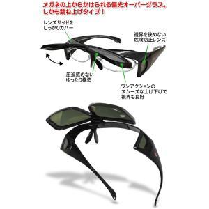 送料無料 サングラス Coleman コールマン 偏光レンズ 跳ね上げ式 オーバーグラス 4面型 眼鏡の上から装着できる 携帯ポーチ付き メンズ レディース ◇ COV01|i-shop777|02
