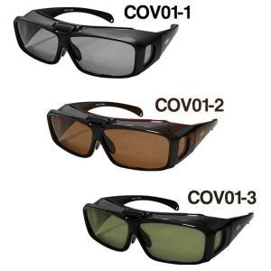 送料無料 サングラス Coleman コールマン 偏光レンズ 跳ね上げ式 オーバーグラス 4面型 眼鏡の上から装着できる 携帯ポーチ付き メンズ レディース ◇ COV01|i-shop777|04