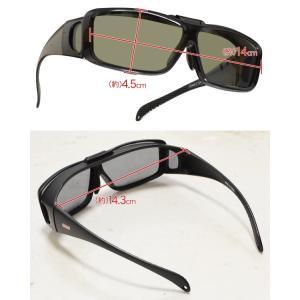 送料無料 サングラス Coleman コールマン 偏光レンズ 跳ね上げ式 オーバーグラス 4面型 眼鏡の上から装着できる 携帯ポーチ付き メンズ レディース ◇ COV01|i-shop777|05