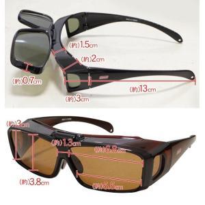 送料無料 サングラス Coleman コールマン 偏光レンズ 跳ね上げ式 オーバーグラス 4面型 眼鏡の上から装着できる 携帯ポーチ付き メンズ レディース ◇ COV01|i-shop777|06