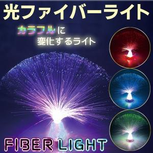 光ファイバー インテリアライト 7色に輝く 幻想的 レインボー 間接照明 きらめくラメ土台 イルミネーション照明 美しい輝き 大量ライト発光 ◇ ファイバーライト