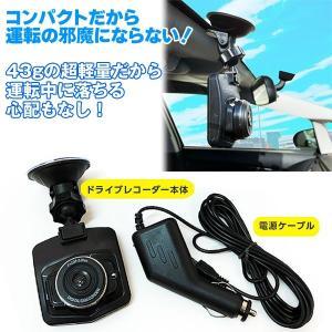 ドライブレコーダー 本体 2.4型液晶モニター 小型 エンジンONで自動録画 車載カメラ 120度広角レンズ 簡単設置 SD32GB対応 超軽量 あおり運転 ◇ ドラレコRS-E i-shop777 05