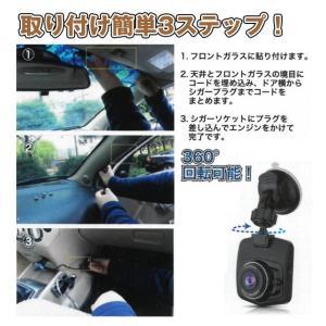 ドライブレコーダー 本体 2.4型液晶モニター 小型 エンジンONで自動録画 車載カメラ 120度広角レンズ 簡単設置 SD32GB対応 超軽量 あおり運転 ◇ ドラレコRS-E i-shop777 08