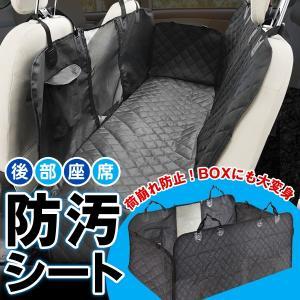 汚れやキズから座席を守るBIGサイズのドライビングシート 後部座席やトランクにかんたん設置。 アウト...