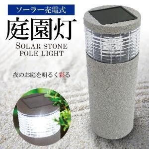 ソーラー充電&夜間センサー搭載で明るくて照らす! 夜のお庭が変わる「防滴ポールライト」  和を感じる...