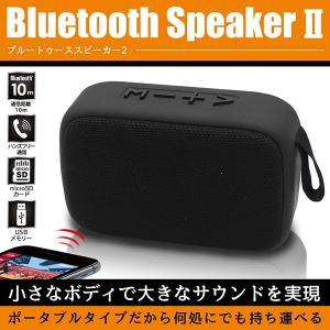 ワイヤレススピーカー Bluetooth 充電式 ポータブルスピーカー iPhone スマホ MP3...