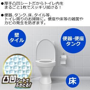 トイレクリーナー 30枚入セット 洗浄+除菌9...の詳細画像1