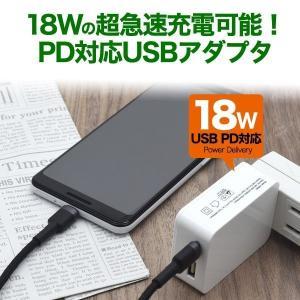ACアダプター 2USBポート 高速2.4A 充電器 iPhone スマホ 18W 超急速充電可能 USB PD対応 タブレット Type-C+USB 2台同時充電 ACコンセント 海外対応 ◇ usb060|i-shop777