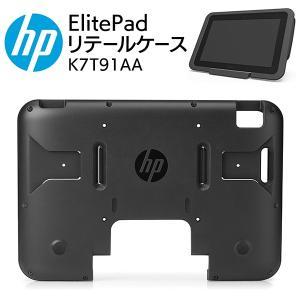 HP リテールケース ElitePad 決済デバイスをマウント K7T91AA 日本ヒューレット・パッカード 物流支援端末対応 決済方法 タブレット PC 限定 ◇ ケースK7T91AA|i-shop777