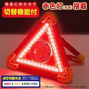 非常灯付 ワークライト 驚異の明るさ 300ルーメン COB作業灯 ハイパワーライト LED 緊急停...