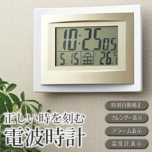 電波時計 インテリア 壁掛け時計 おしゃれ 大きな文字表示が見やすい 置き掛け兼用 時刻自動補正 カレンダー 湿度計 アラーム 便利 ◇ 正しい時を刻む電波時計|i-shop777