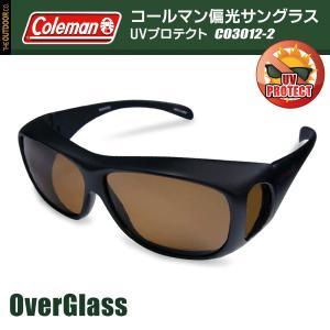 【メガネの上から装着可能】コールマン Coleman 4面型 偏光レンズ採用のオーバーグラス 3012-2 偏光サングラス 花粉対策 ゴーグル 人気 ケース付 ◇ CO3012:_2|i-shop777