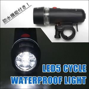 自転車ライト 防水仕様 サイクルライト 夜間の...の詳細画像2