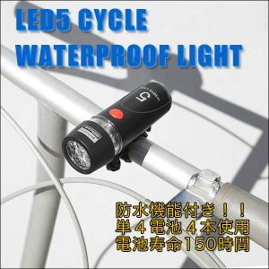 自転車ライト 防水仕様 サイクルライト 夜間の...の詳細画像3