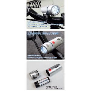 自転車ライト 防水仕様 サイクルライト 夜間の...の詳細画像4