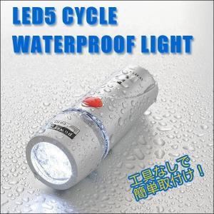 自転車ライト 防水仕様 サイクルライト 夜間の...の詳細画像5