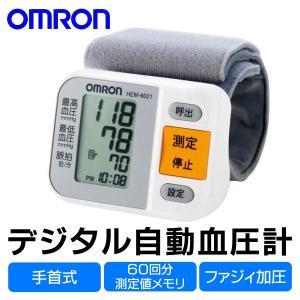 オムロン OMRON 手首式 デジタル自動血圧計 ワンプッシュかんたん自動測定 60回分メモリ 見やすい大型液晶 ファジィ加圧 電子血圧計 最安セール ◇ HEM-6021|i-shop777