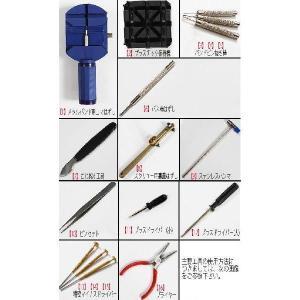 全16点豪華セット どこでも簡単にメンテナンス!腕時計 修理用ツールキット 一式 16P 電池交換 ベルト調整 ドライバー 保持器 プライヤー ◇ 時計用工具16点|i-shop777|03