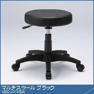 マルチスツール ブラック [GS010-VBK]   明るく清潔感のあるマルチスツール。 ウレタンキャスター付き丸イス OAスツール i-studio