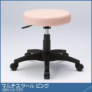 マルチスツール ピンク [GS010-VPI]   明るく清潔感のあるマルチスツール。 ウレタンキャスター付き丸イス OAスツール i-studio