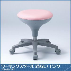 ワーキングスツール(背なし) ピンク [WS020-VPI]   明るく清潔感のあるワーキングスツール。 ウレタンキャスター付き丸イス OAスツール i-studio