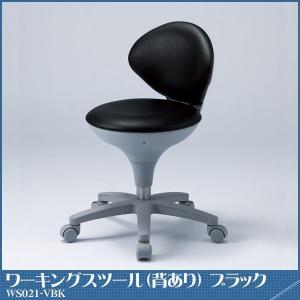 ワーキングスツール(背あり) ブラック [WS021-VBK]   明るく清潔感のあるワーキングスツール。 ウレタンキャスター付き丸イス OAスツール i-studio