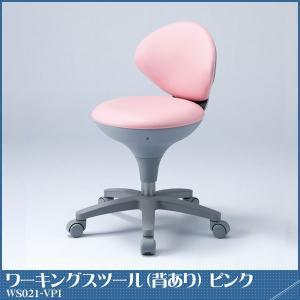 ワーキングスツール(背あり) ピンク [WS021-VPI]   明るく清潔感のあるワーキングスツール。 ウレタンキャスター付き丸イス OAスツール i-studio